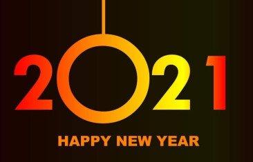 Режим работы в Новогодние праздники 2021