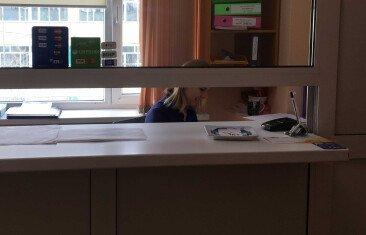 Режим работы офиса в период самоизоляции